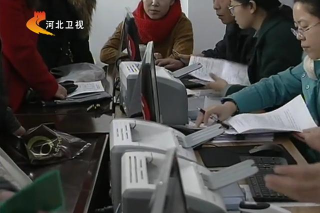张家口宣化区推出全省首个共有产权住房
