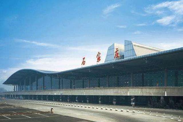 石家庄机场去年新增18个支线航点 总数达36个