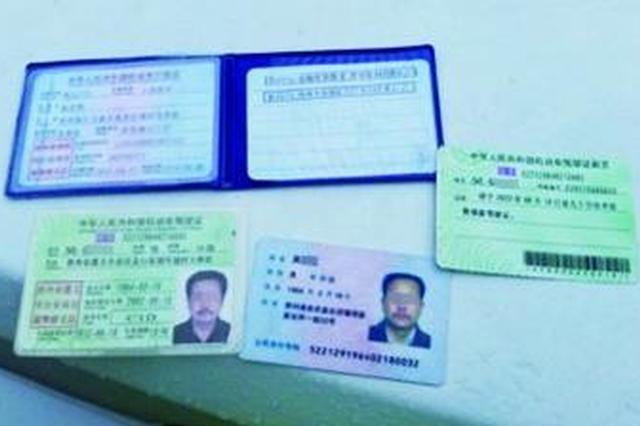 沧州一位车主无故被扣12分 异地酒驾因有人套证