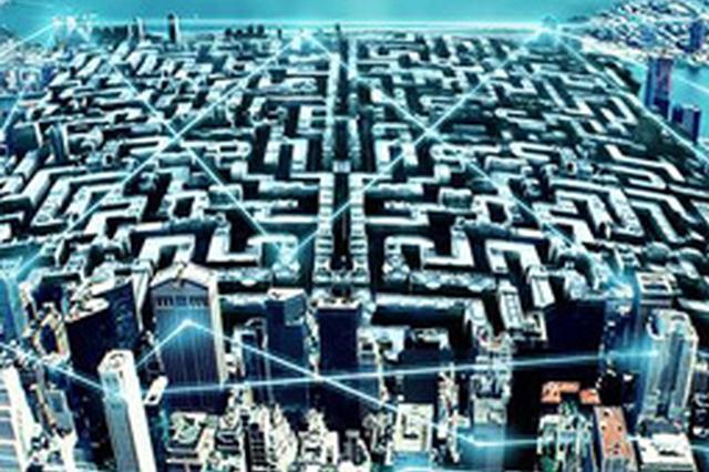 河北基本完成5万个行政村光纤通达和4G覆盖