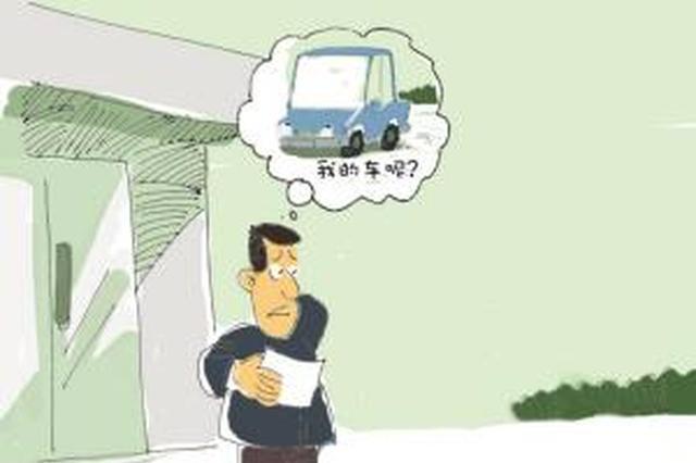 """邯郸一车主爱车被盗 3个月后竟被工作人员""""捡""""到"""