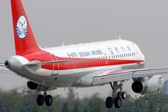 抢票啦!石家庄机场各大航空公司投放春运优惠机票
