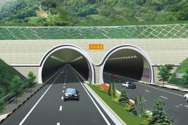 平山至赞皇高速首条隧道贯通 预计年底全线通车