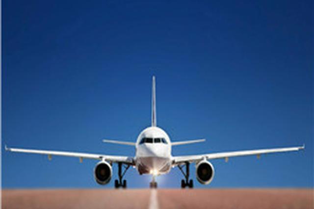 春运想坐飞机回家快来抢机票 各航线折扣在这里