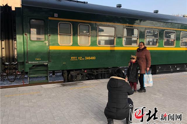 百年老站重启客运 唐山南站开通至古冶列车