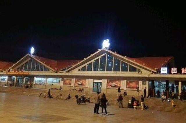 20对临客途经邢台火车站 关注铁路官网注意变化