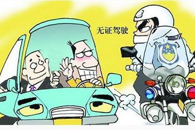 无证无照报废车还超载 沧州一司机违法被拘留