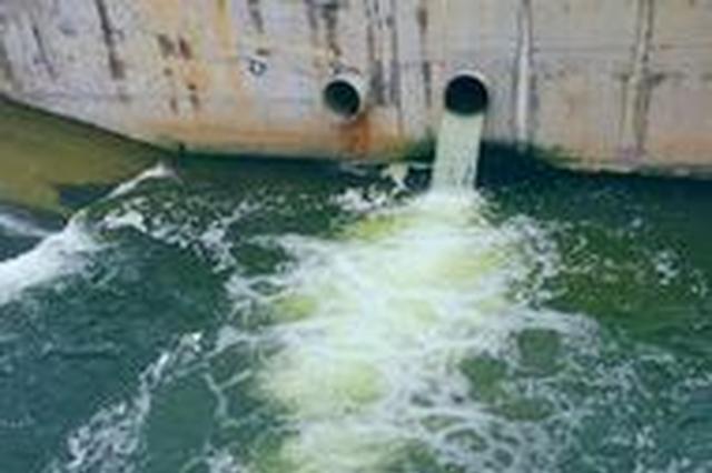 2017年河北完成227个入河排污口整治
