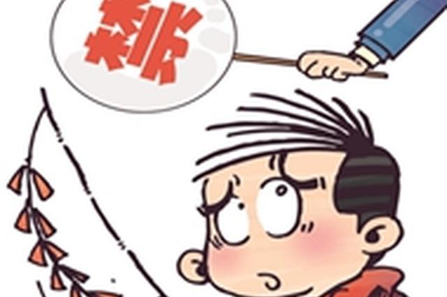 举报有奖!邯郸市主城区全年禁放烟花爆竹