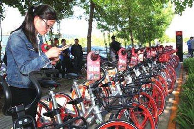 石家庄男子骑共享单车计费23小时 锁车后仍然扣费
