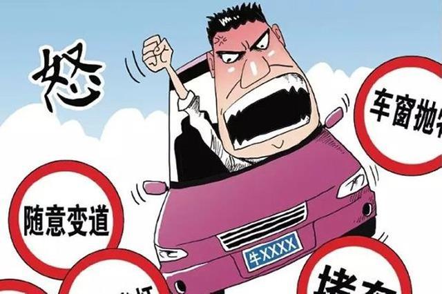"""井陉男子开车犯""""路怒症"""" 因掉头发生口角将人打伤"""