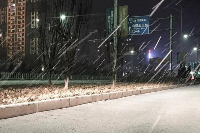 """保定迎37年来""""最迟冬雪"""" 多条高速口关闭"""