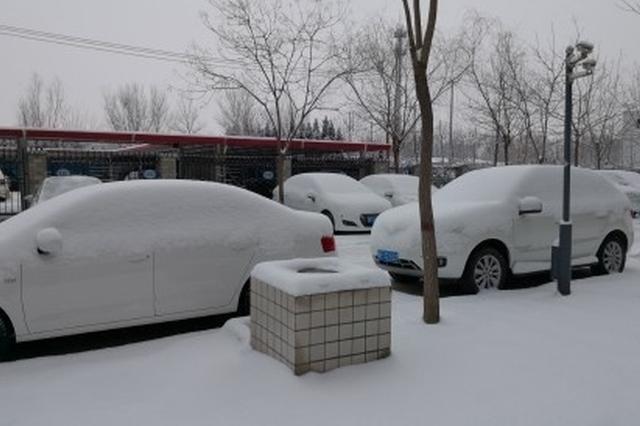 河北多地迎2018年初雪 大雪攻陷保定