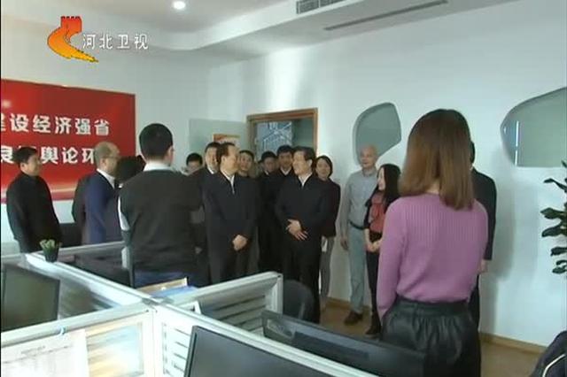 雄安媒体中心正式运营