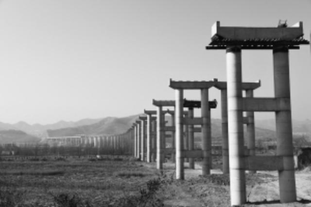 太行山高速邯郸段特大桥7月转体 预计年底通车