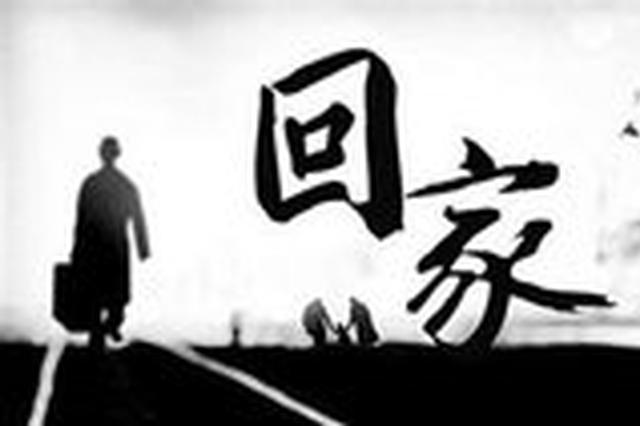 春节前河北全省无降雪 假期高速出行更方便