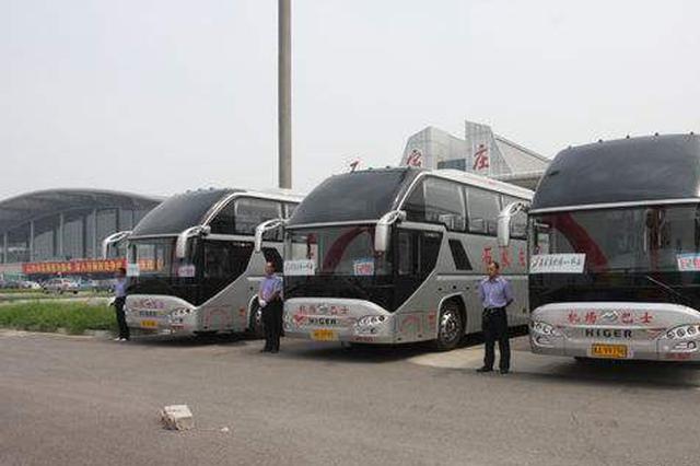 石家庄机场旅客直通车 春节期间有变化