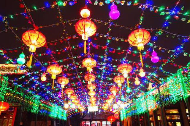 春节期间石家庄这两场灯会一定要去看呦