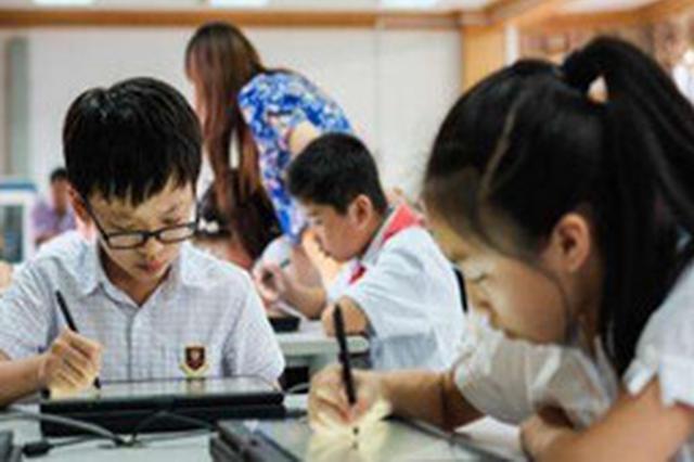 石家庄治理中小学在职教师有偿补课行为