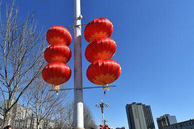 1月份京津冀13城PM2.5平均浓度同比下降45.3%