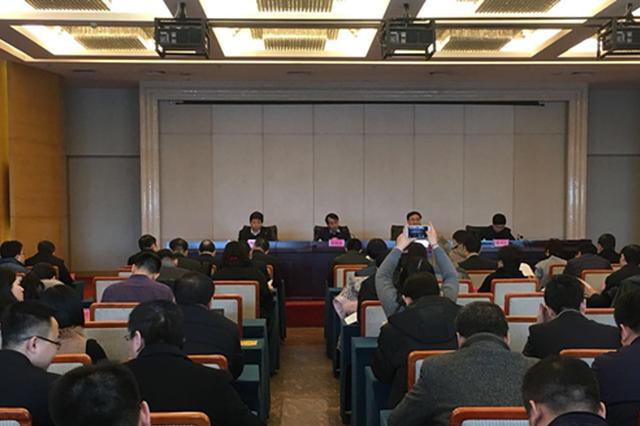 2018年河北省重点项目共440项 总投资超两万亿元