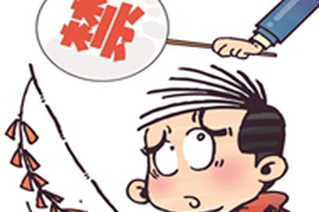 春节期间石家庄正定禁止销售和燃放烟花爆竹