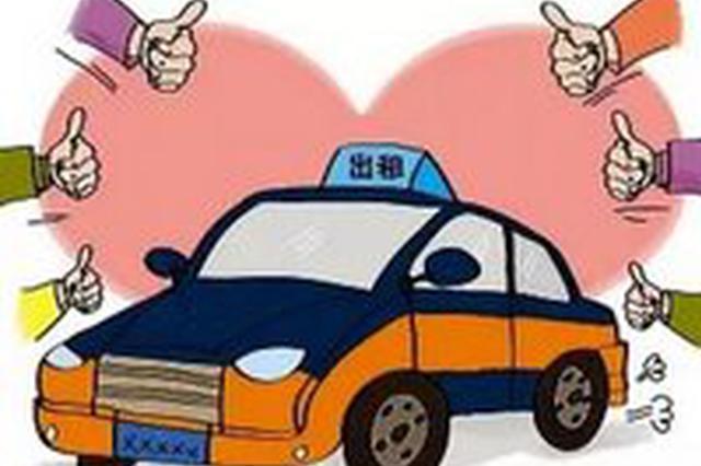 """石家庄市民手机遗落出租车 好心""""的哥""""及时送还"""