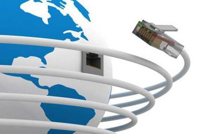 加快提速降费 河北省强力推进网络强省建设