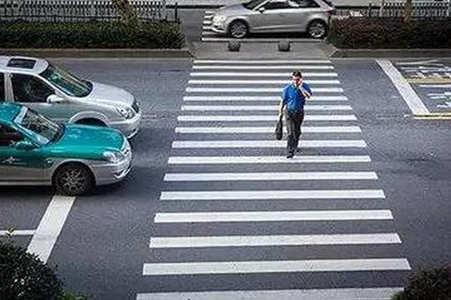 保定这些地方将新建机动车不礼让行人抓拍点位