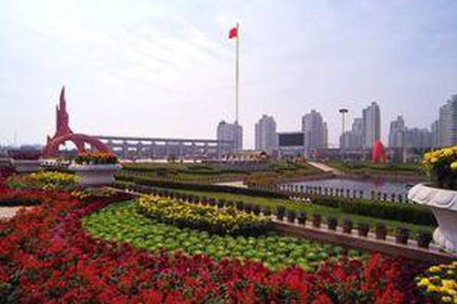 河北秦皇岛去年地区生产总值1506.01亿元