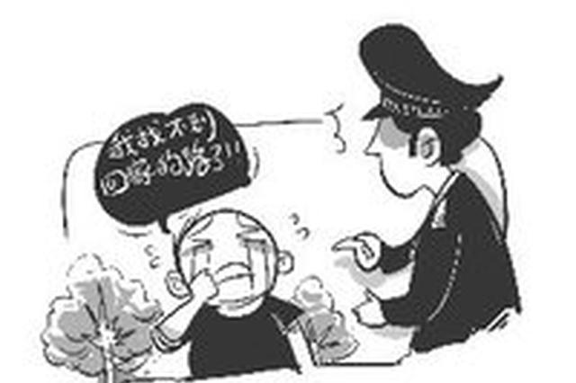 保定一儿童独自外出找爸爸 交警助其找到家人