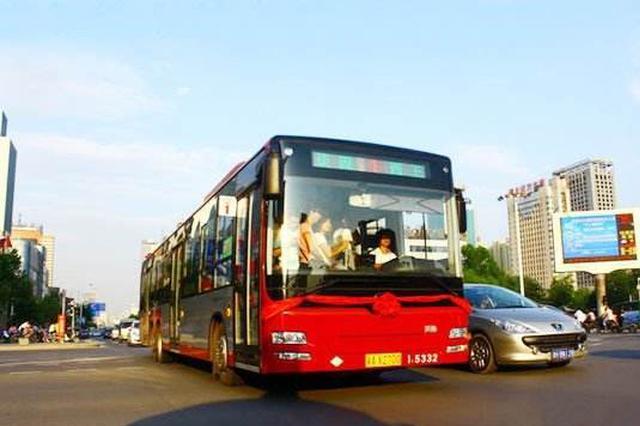 石家庄:公交车长突发脑溢血 晕倒前刹车保全乘客