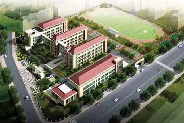 邯郸主城区3年内将新建43所中小学和23所幼儿园