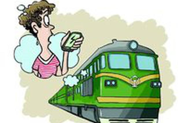 男子火车上丢失全部积蓄 只因上了趟厕所