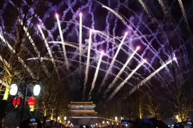 春节假期前三天 河北省旅游收入实现20.3亿元