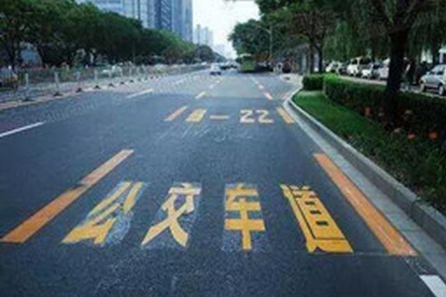 石家庄车管二所业务有变 9条公交车道22日启用