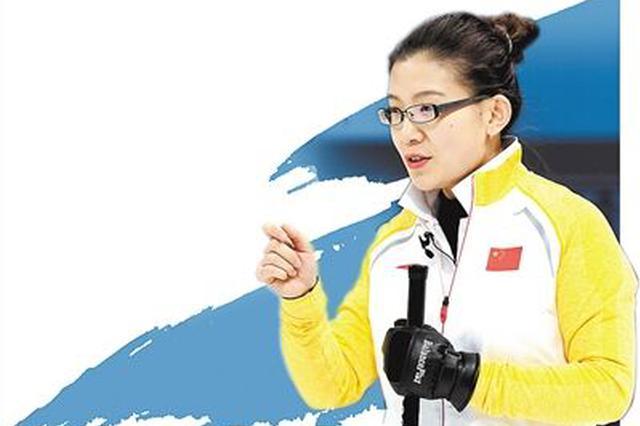 中国女子冰壶队憾负瑞典 无缘奥运会四强