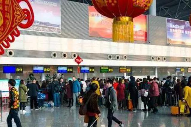 石家庄机场春节假期日客流量创新高 到达3.48万人次