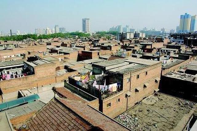 今年河北省棚户区改造将开工建设23万套