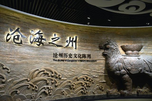 沧州春节假期接待近43万游客 实现旅游收入超亿元