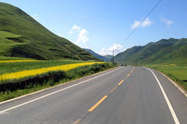 张承高速河北首个获评国家水土保持生态文明工程