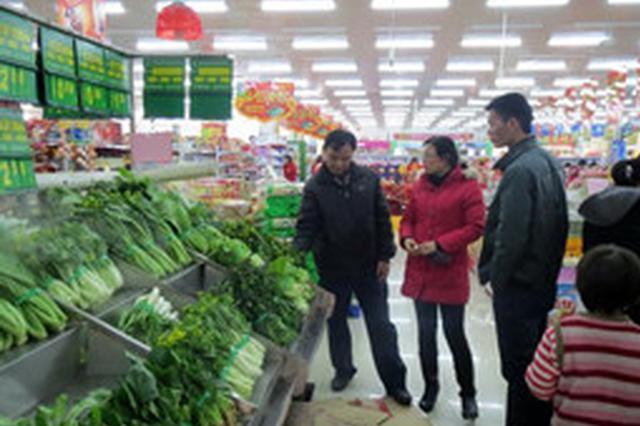 春节黄金周 河北省生活必需品价格波动不大