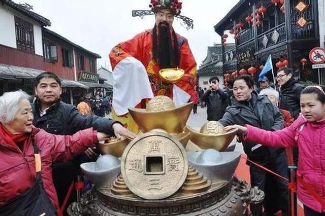 河北春节黄金周132家大型商企进账20.57亿元