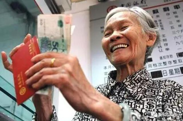 有老人的河北家庭注意!这些补贴减免要知道