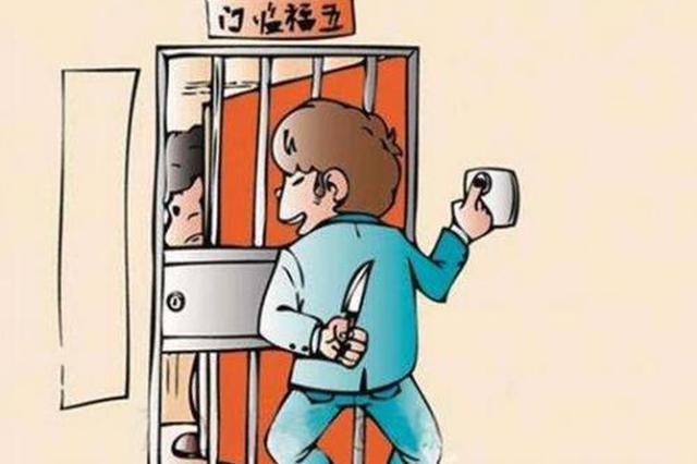 邢台一男子大年初一持刀入户抢劫 1分钟被擒获