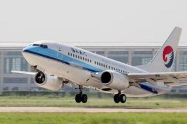 河北机场春节共运送旅客23.5万人次 同比增超40%