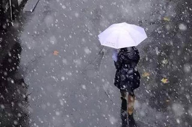 河北节后首拨冷空气到来 部分地区将有雨夹雪