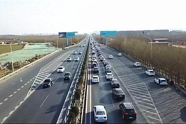春节期间河北省小型客车通行费减免3.38亿元
