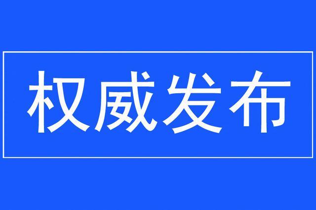 """开年大招 石家庄春季""""大整交""""开始涉及所有人"""