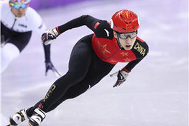 武大靖连破世界纪录 夺短道速滑男子500米金牌